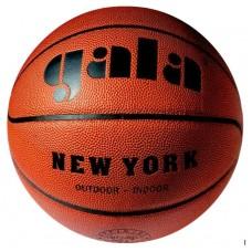Krepšinio kamuolys New York BB5021S 5 dydis