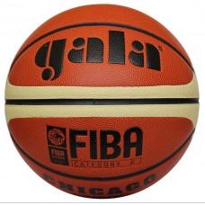 Krepšinio kamuolys Chicago BB6011C FIBA APPROVED 6