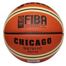 Krepšinio kamuolys Chicago BB7011C FIBA APPROVED 7