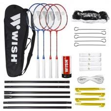 Badmintono rakečių rinkinys  Wish Alumtec 5566