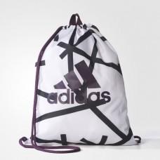 Batų Krepšys adidas BR5049