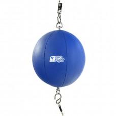 Bokso kriaušė PROFIGHT 903 PVC su guma Mėlyna
