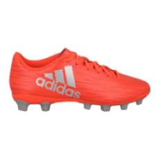 Futbolo bateliai ADIDAS S75678