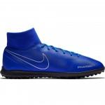 Futbolo bateliai Nike Phantom VSN Club DF TF AO3273 400