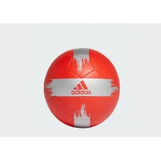 Futbolo kamuolys adidas EPP II FL7024 red-silver