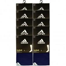 Futbolo kojinės adidas Milano 16 AC5262 10 vnt.
