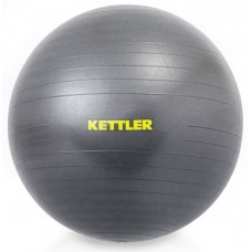 Gimnastikos kamuolys GYM BALL BASIC 75cm black