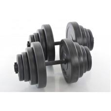 Hantelių komplektas 2x20 kg