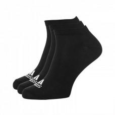 Kojinės ADIDAS AA2312