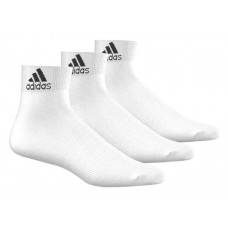Kojinės ADIDAS AA2320