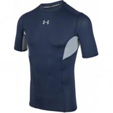 Kompresiniai marškinėliai Under Armour CoolSwitch M 1271334-410