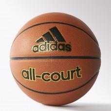 Krepšinio kamuolys ADIDAS ALL COURT 6