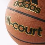 Krepšinio Kamuolys adidas ALL COURT X35859 #7 rudas