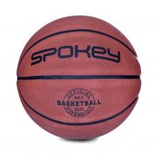 Krepšinio kamuolys Braziro II