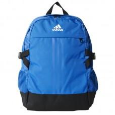 Kuprinė Adidas Backpack Power III S98822