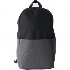 Kuprinė adidas Versatile Backpack Logo S99860
