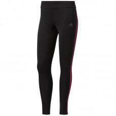 Moteriškos sportinės kelnės adidas Response Long Tights W BR2458