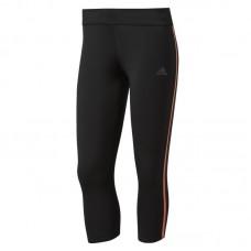 Moteriškos sportinės kelnės adidas Response Tights 3/4 W AZ2839,