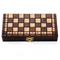 Šachmatai 200 x 200 mm