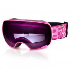 Slidinėjimo akiniai Spokey YOHO, rožiniai