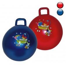 Šokinėjimo kamuolys inSPORTline 50 cm