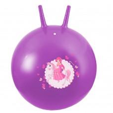 Šokinėjimo kamuolys Spokey PRINCESS 60 cm
