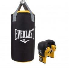 Vaikiškas bokso rinkinys Everlast Junior 60 cm