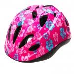Vaikiškas dviratininko šalmas Meteor HB6-5  pink