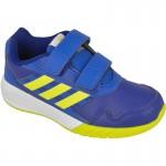 Vaikiški sportiniai bateliai adidas AltaRun CF I Kids BB6395