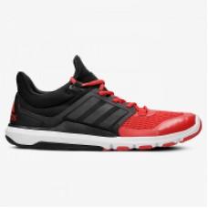 Vyriški bėgimo bateliai adidas AF5463